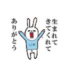 【color】ウサギのウーのホメホメスタンプ(個別スタンプ:15)