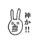 【color】ウサギのウーのホメホメスタンプ(個別スタンプ:16)