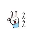 【color】ウサギのウーのホメホメスタンプ(個別スタンプ:17)