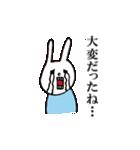 【color】ウサギのウーのホメホメスタンプ(個別スタンプ:18)