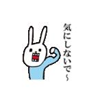【color】ウサギのウーのホメホメスタンプ(個別スタンプ:19)