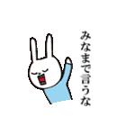 【color】ウサギのウーのホメホメスタンプ(個別スタンプ:20)