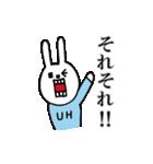 【color】ウサギのウーのホメホメスタンプ(個別スタンプ:21)