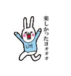 【color】ウサギのウーのホメホメスタンプ(個別スタンプ:22)