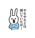 【color】ウサギのウーのホメホメスタンプ(個別スタンプ:24)