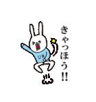 【color】ウサギのウーのホメホメスタンプ(個別スタンプ:25)