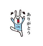 【color】ウサギのウーのホメホメスタンプ(個別スタンプ:26)
