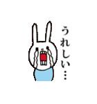 【color】ウサギのウーのホメホメスタンプ(個別スタンプ:27)