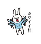 【color】ウサギのウーのホメホメスタンプ(個別スタンプ:29)