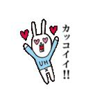 【color】ウサギのウーのホメホメスタンプ(個別スタンプ:30)