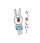 【color】ウサギのウーのホメホメスタンプ(個別スタンプ:31)