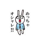 【color】ウサギのウーのホメホメスタンプ(個別スタンプ:32)