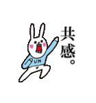 【color】ウサギのウーのホメホメスタンプ(個別スタンプ:33)