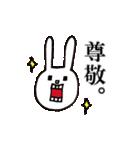 【color】ウサギのウーのホメホメスタンプ(個別スタンプ:35)