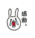 【color】ウサギのウーのホメホメスタンプ(個別スタンプ:36)