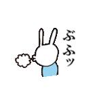 【color】ウサギのウーのホメホメスタンプ(個別スタンプ:37)