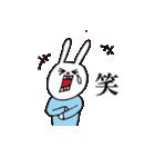 【color】ウサギのウーのホメホメスタンプ(個別スタンプ:38)