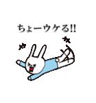 【color】ウサギのウーのホメホメスタンプ(個別スタンプ:39)
