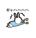 【color】ウサギのウーのホメホメスタンプ(個別スタンプ:40)