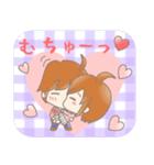 ゆるかわカップル 愛の三択 彼氏編(個別スタンプ:3)