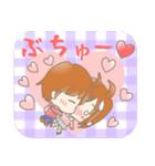 ゆるかわカップル 愛の三択 彼氏編(個別スタンプ:4)