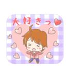 ゆるかわカップル 愛の三択 彼氏編(個別スタンプ:11)