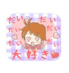 ゆるかわカップル 愛の三択 彼氏編(個別スタンプ:12)