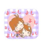 ゆるかわカップル 愛の三択 彼氏編(個別スタンプ:16)