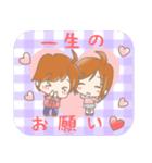 ゆるかわカップル 愛の三択 彼氏編(個別スタンプ:19)