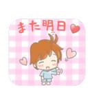 ゆるかわカップル 愛の三択 彼氏編(個別スタンプ:22)