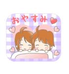 ゆるかわカップル 愛の三択 彼氏編(個別スタンプ:23)