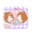 ゆるかわカップル 愛の三択 彼氏編(個別スタンプ:24)