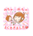 ゆるかわカップル 愛の三択 彼氏編(個別スタンプ:40)