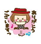 ベニちゃん2【合格.安産お守り有り】(個別スタンプ:05)