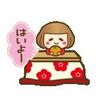 ベニちゃん2【合格.安産お守り有り】(個別スタンプ:08)