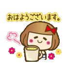 ベニちゃん2【合格.安産お守り有り】(個別スタンプ:09)