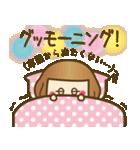 ベニちゃん2【合格.安産お守り有り】(個別スタンプ:10)