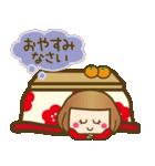 ベニちゃん2【合格.安産お守り有り】(個別スタンプ:11)