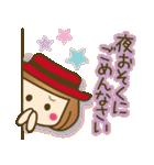 ベニちゃん2【合格.安産お守り有り】(個別スタンプ:12)