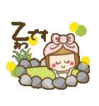 ベニちゃん2【合格.安産お守り有り】(個別スタンプ:15)