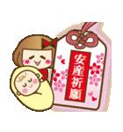 ベニちゃん2【合格.安産お守り有り】(個別スタンプ:17)