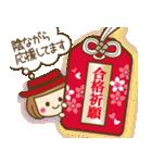 ベニちゃん2【合格.安産お守り有り】(個別スタンプ:18)