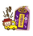 ベニちゃん2【合格.安産お守り有り】(個別スタンプ:19)