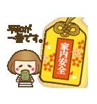 ベニちゃん2【合格.安産お守り有り】(個別スタンプ:20)