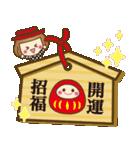 ベニちゃん2【合格.安産お守り有り】(個別スタンプ:22)