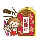 ベニちゃん2【合格.安産お守り有り】(個別スタンプ:24)