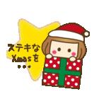 ベニちゃん2【合格.安産お守り有り】(個別スタンプ:25)