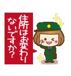 ベニちゃん2【合格.安産お守り有り】(個別スタンプ:26)