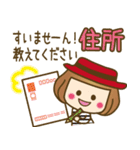 ベニちゃん2【合格.安産お守り有り】(個別スタンプ:27)
