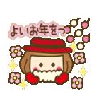 ベニちゃん2【合格.安産お守り有り】(個別スタンプ:28)